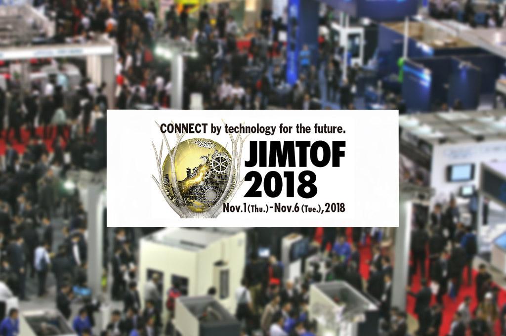 2018年日本國際工具機展覽會